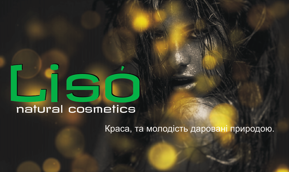 Раді вітати Вас у інтернет магазині натуральної косметики Liso!